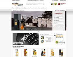Whiskyworld Gutschein März 2018
