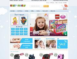 Baby Markt Gutschein März 2018