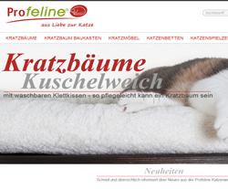 Profeline-Katzenshop Gutscheine März 2018